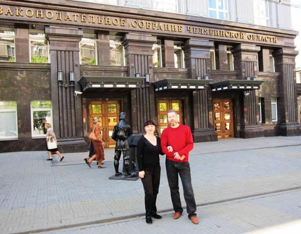 Игорь Гришин и Татьяна Давыдова у входа в Законодательное собрание Челябинской области