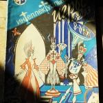"""Журнал """"Интеллектуальные игры"""", номер 8-9, 1993 год"""